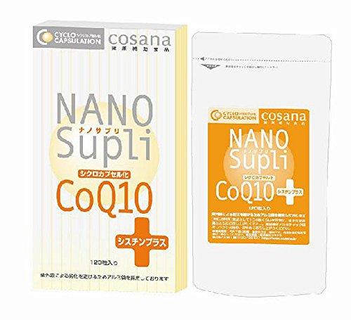 ナノサプリ シクロカプセル化 CoQ10 シスチンプラス 300mg 120粒入 cosana コサナ サプリメント