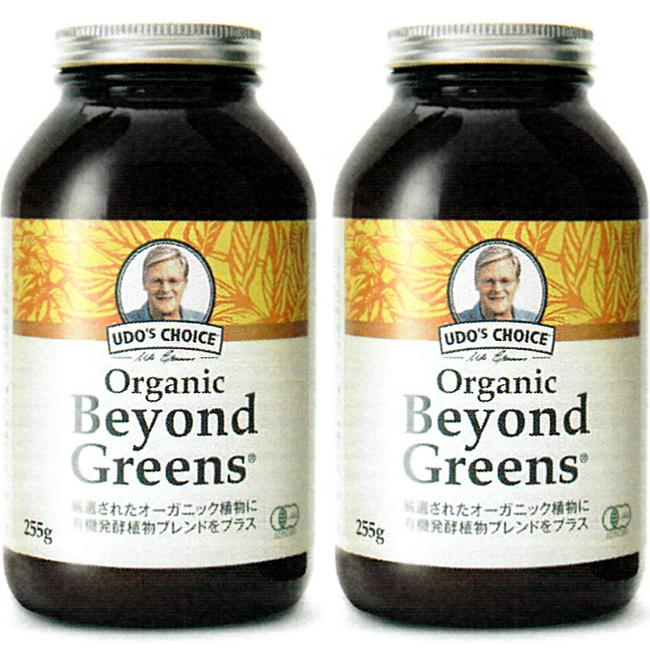 オーガニック・ビヨンド・グリーンズ 255g 2個セット 健康補助食品 有機発酵植物・乳酸菌配合 フローラ・ハウス