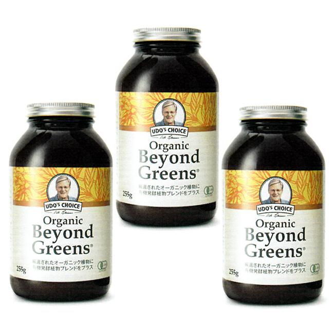 オーガニック・ビヨンド・グリーンズ 255g 3個セット 健康補助食品 有機発酵植物・乳酸菌配合 フローラ・ハウス