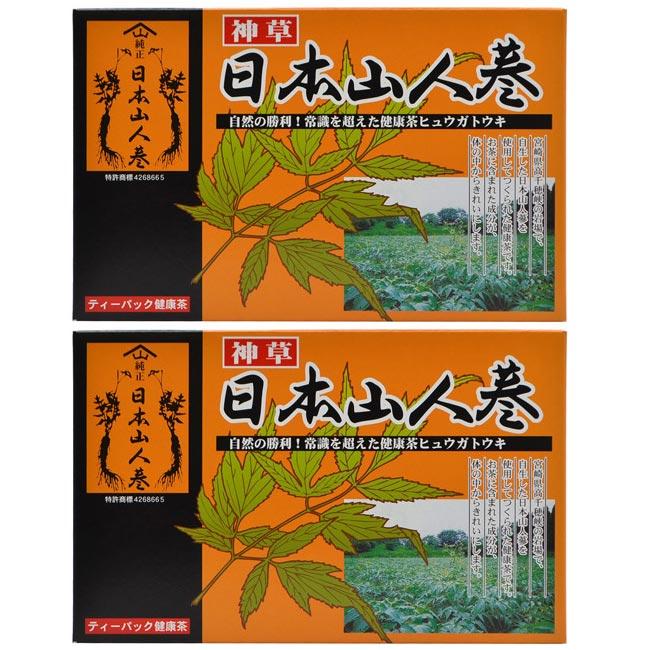 日本山人参茶 ティーパック 3g 15包 5袋入箱 2個セット 健康食品茶 エレガントジャパン