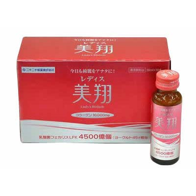 レディス美翔 50ml 10本入 ニチニチ製薬 乳酸菌・コラーゲン配合 美容ドリンク