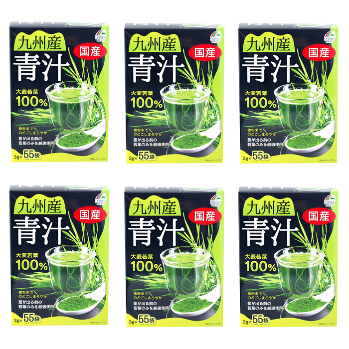 九州産大麦若葉100% 165g 3g×55袋 6個セット 大麦若葉青汁 ユニマットリケン