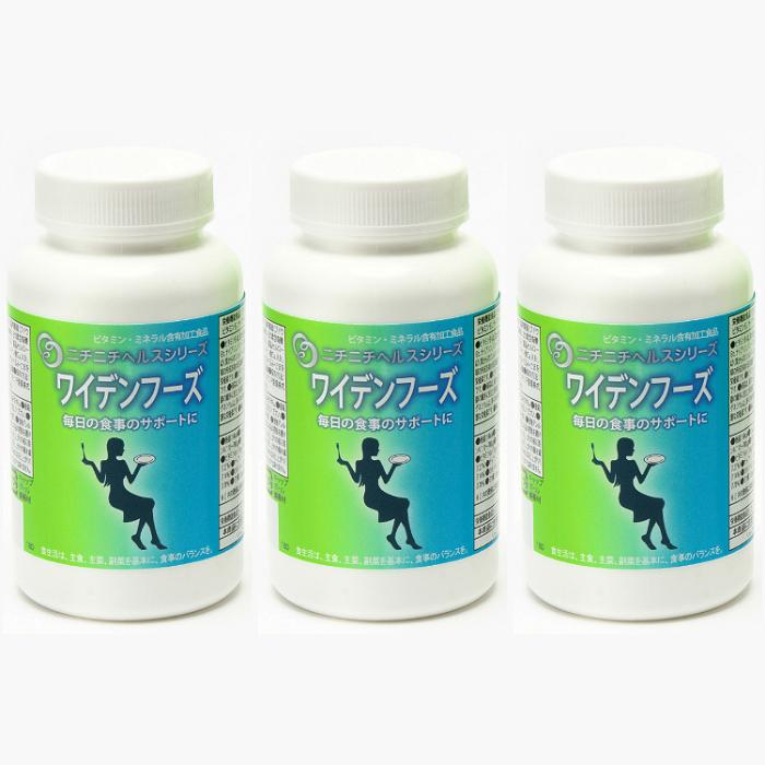 ワイデンフーズ 187.5mg 720粒 3個セット ビタミン・ミネラル・植物発酵エキス配合 サプリメント ニチニチ製薬