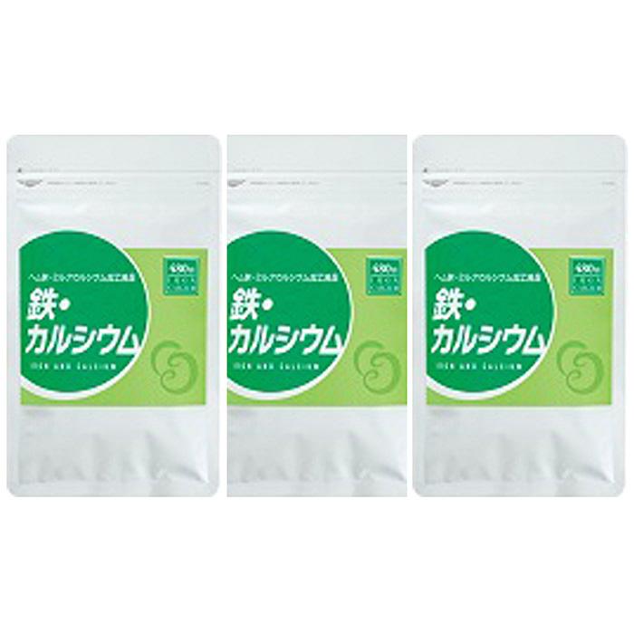 鉄・カルシウム 200g 480粒 3個セット ミルクカルシウム・ヘム鉄・クエン酸鉄ナトリウム・ビタミンC配合 サプリメント ニチニチ製薬