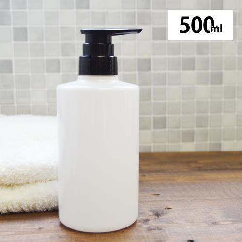 シャンプーボトル500ml詰替え用です シンプルなデザインで使いやすいと評判です シャンプーボトル500ml詰替え用ポンプ式バス用品 お風呂 SALE シンプル 500ml ボトル 超特価