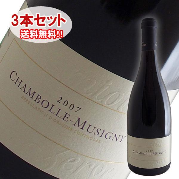 【送料無料】3本セット シャンボール ミュジニー[2007]アミオ セルヴェル(赤ワイン ブルゴーニュ)