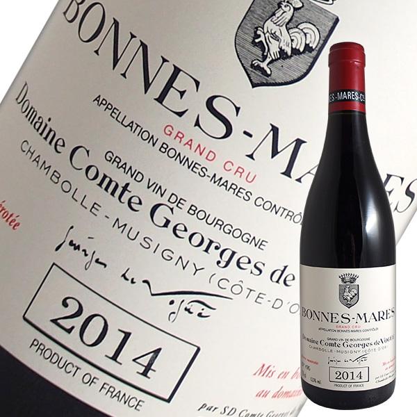 ボンヌマール特級[2014]コント ジョルジュ ド ヴォギュエ(赤ワイン ブルゴーニュ)