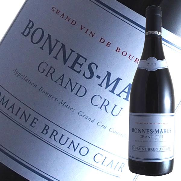 ボンヌ マール特級[2011]ブリュノ クレール(赤ワイン ブルゴーニュ フルボディ ピノノワール)【パーカーポイント92点】