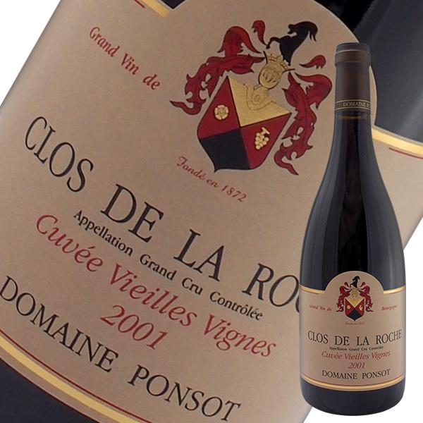 クロド ラ ロッシュ特級[2001]ポンソ(赤ワイン ブルゴーニュ)