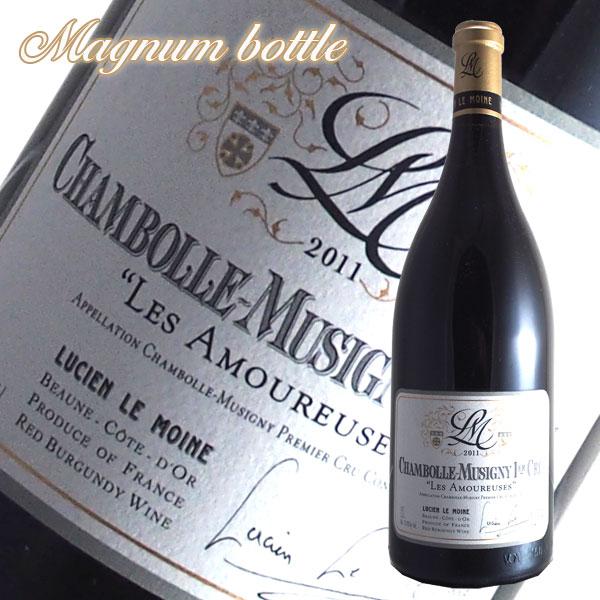 シャンボールミュジニー1級レ ザムルーズ マグナム[2011]ルシアン ル モワンヌ(赤ワイン フランス)1500ml