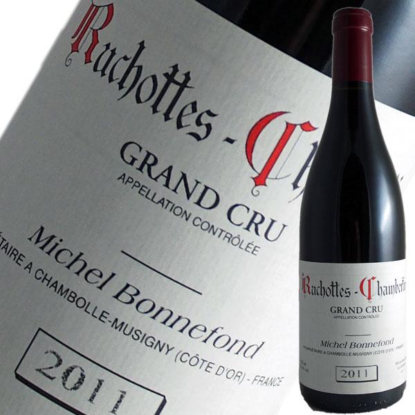 リュショット シャンベルタン特級[2011]ミシェル ボンヌフォン(クリストフ ルーミエ)(赤ワイン ブルゴーニュ)
