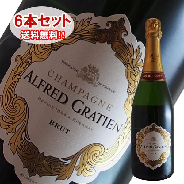 【送料無料】6本セット ブリュット[N.V]アルフレッド グラシアン(スパークリングワイン シャンパン)【箱付】