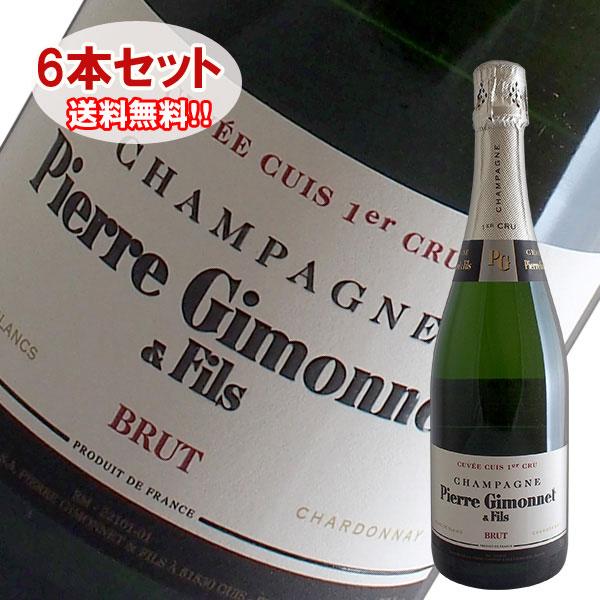 【送料無料】6本セット ブリュット キュイ プルミエ ブラン ド ブラン[N.V]ピエール ジモネ(シャンパン)【箱なし】