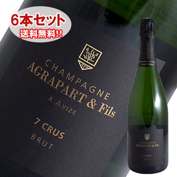 【送料無料】6本セット 7クリュ ブリュット[N.V]アグラパール(スパークリングワイン シャンパン)