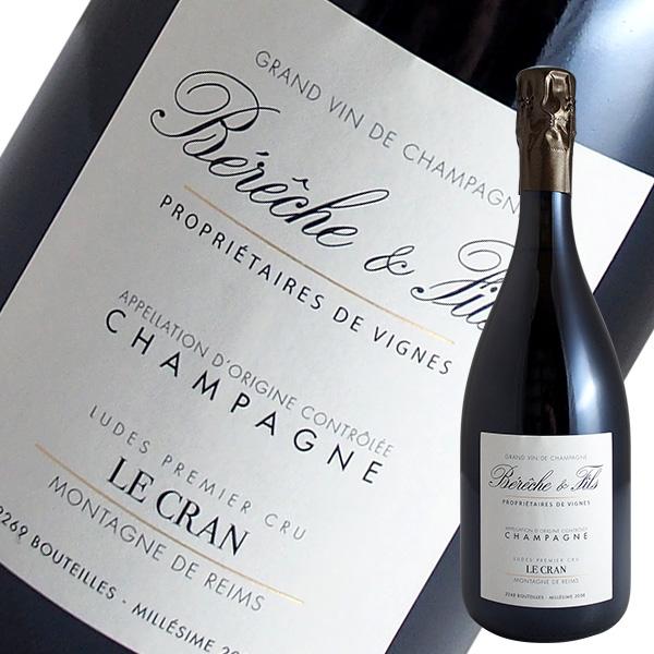 ル クラン プルミエクリュ エキストラ ブリュット[2008]ベレッシュ(シャンパン)