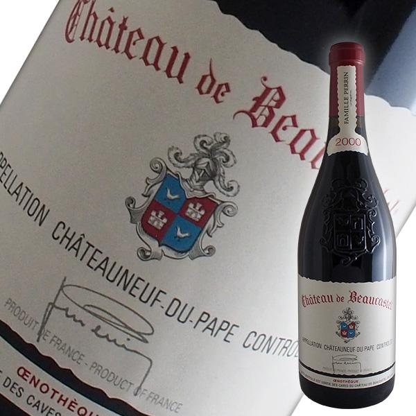 シャトーヌフ デュ パプ ルージュ エノテーク[2000]シャトー ド ボーカステル(赤ワイン ローヌ)
