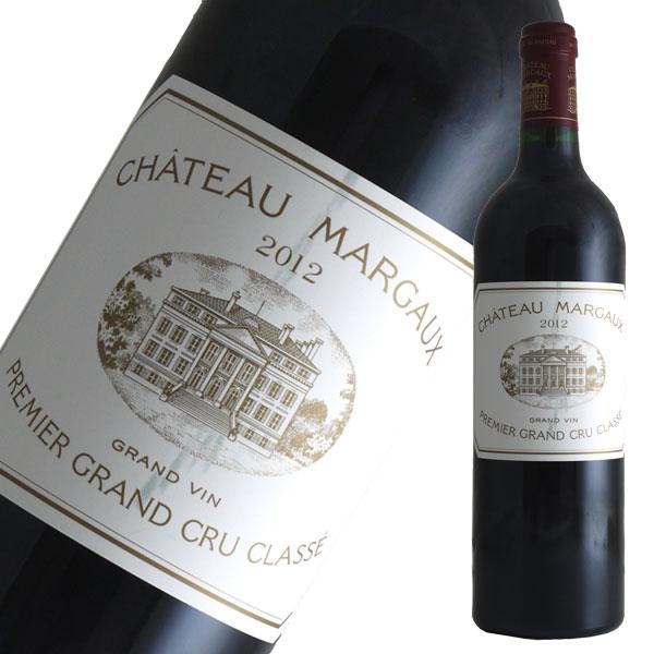 シャトー マルゴー[2012](赤ワイン ボルドー)