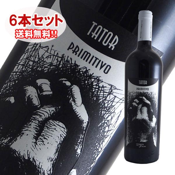【送料無料】6本セット タトール プリミティーヴォ デル サレント[2017]ポッジョ レ ヴォルピ(赤ワイン イタリア)