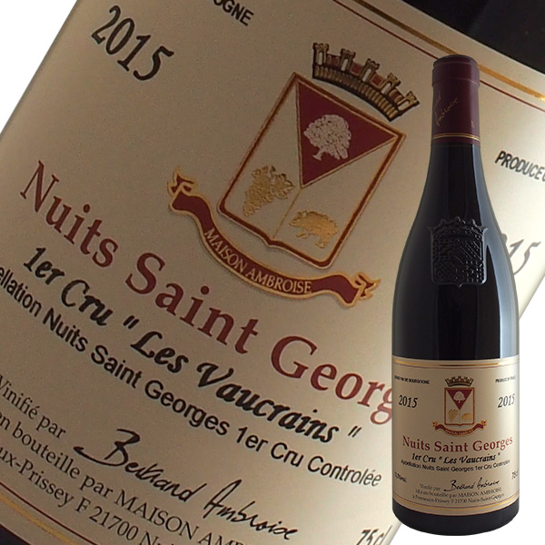 ベルトラン アンブロワーズ ニュイ 激安超特価 サン ジョルジュ1級レ ヴォークラン 2015 ブルゴーニュ 賜物 赤ワイン