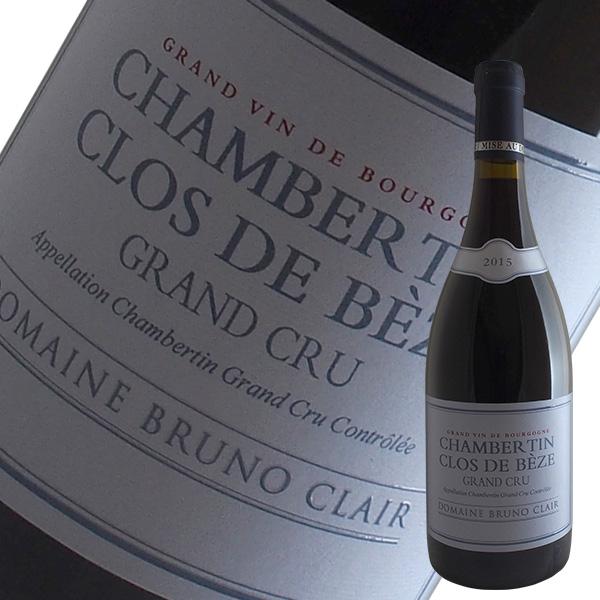 シャンベルタン クロ ド ベーズ特級[2015]ブリュノ クレール(赤ワイン ブルゴーニュ)