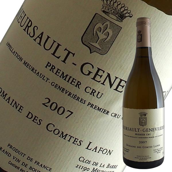 ムルソー1級レ ジュヌヴリエール[2007]コント ラフォン(白ワイン ブルゴーニュ)