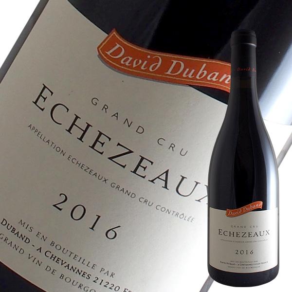 エシェゾー特級[2015]ダヴィド デュバン(赤ワイン ブルゴーニュ)