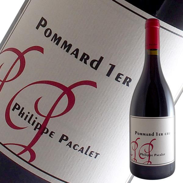ポマール1級[2008]フィリップ パカレ(赤ワイン ブルゴーニュ)