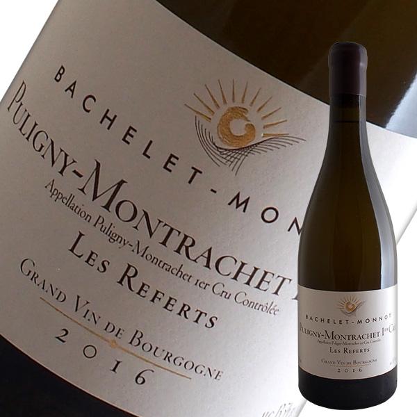 ピュリニー モンラッシェ1級レ ルフェール[2016]バシュレ モノ(白ワイン ブルゴーニュ)