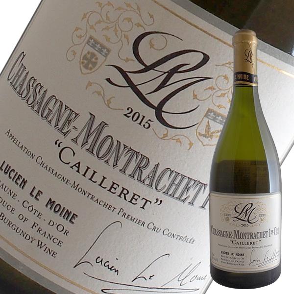 シャサーニュ モンラッシェ1級ル カイユレ[2015]ルシアン ル モワンヌ(白ワイン ブルゴーニュ)