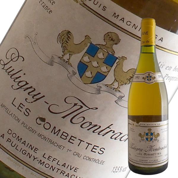 ピュリニー モンラッシェ1級レ コンベット[1991]ルフレーヴ(白ワイン ブルゴーニュ)