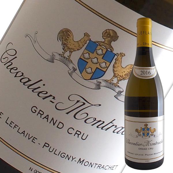 シュヴァリエ モンラッシェ特級[2016]ルフレーヴ(白ワイン ブルゴーニュ)