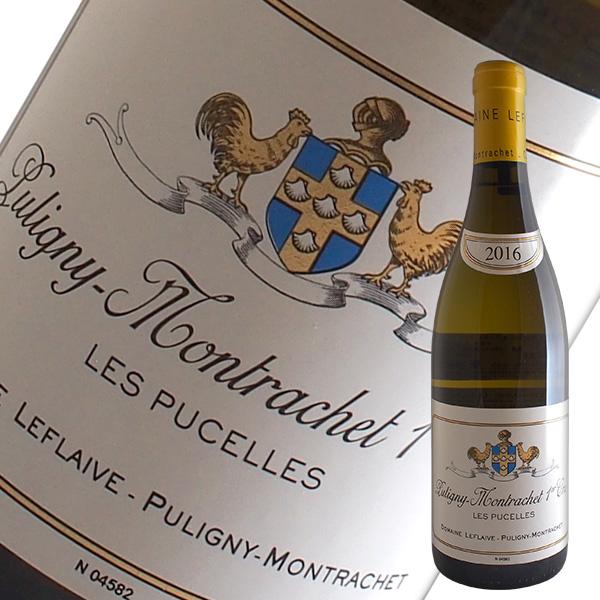 ピュリニー モンラッシェ1級レ ピュセル[2016]ルフレーヴ(白ワイン ブルゴーニュ)