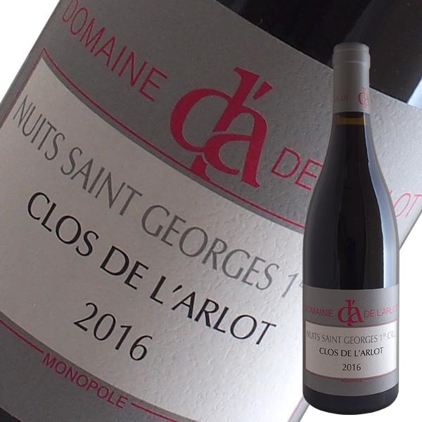ニュイ サン ジョルジュ1級クロ デ ラルロ[2016]ラルロ(赤ワイン ブルゴーニュ)