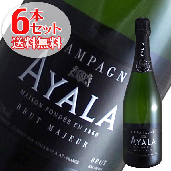 【送料無料】6本セット ブリュット マジュール[N.V]アヤラ(シャンパン)【箱無し】