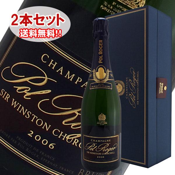 【送料無料】2本セット ポル ロジェ キュヴェ サー ウィンストン チャーチル[2006]ポル ロジェ(シャンパン)【ギフトボックス】【正規品】