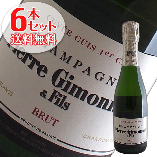 【送料無料】6本セット ブリュット キュイ プルミエ ハーフボトル[N.V]ピエール ジモネ(シャンパン)375ml