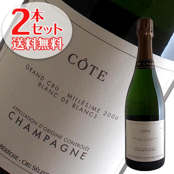 【送料無料】2本セット コート グランクリュ メニル シュール オジェ[2006]ラファエル エ ヴァンサン ベレッシュ(シャンパン)