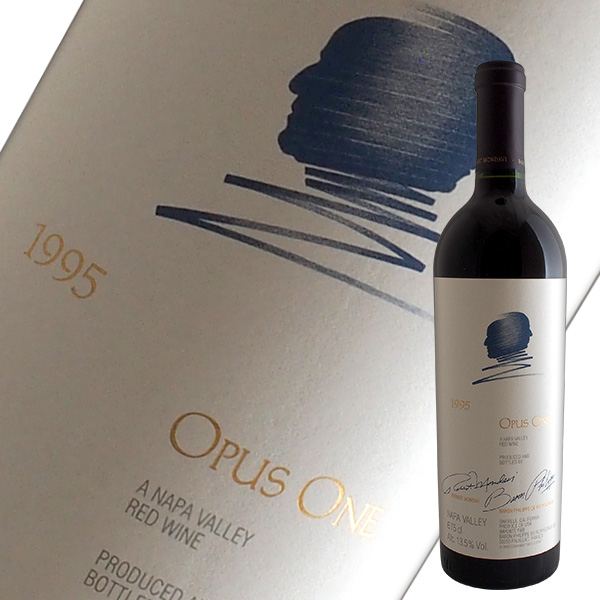 オーパス ワン[1995](赤ワイン カリフォルニア)