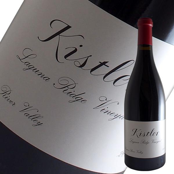 キスラー ラグーナ リッジ ヴィンヤード ピノ ノワール[2016]キスラー(赤ワイン カリフォルニア)