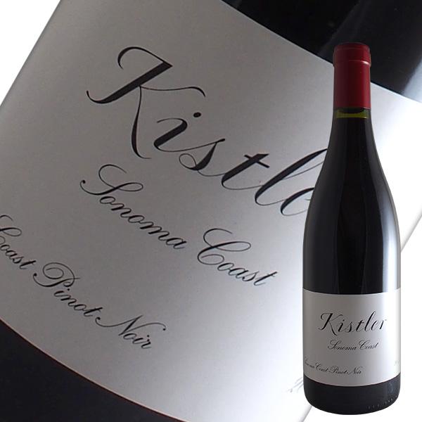 キスラー ソノマ コースト ピノ ノワール[2015]キスラー(赤ワイン カリフォルニア)