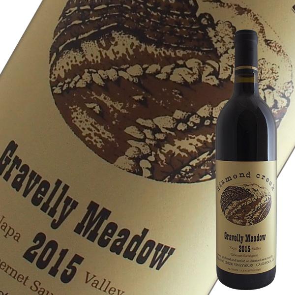 グラヴェリー メドゥ[2015]ダイアモンド クリーク(赤ワイン カリフォルニア)