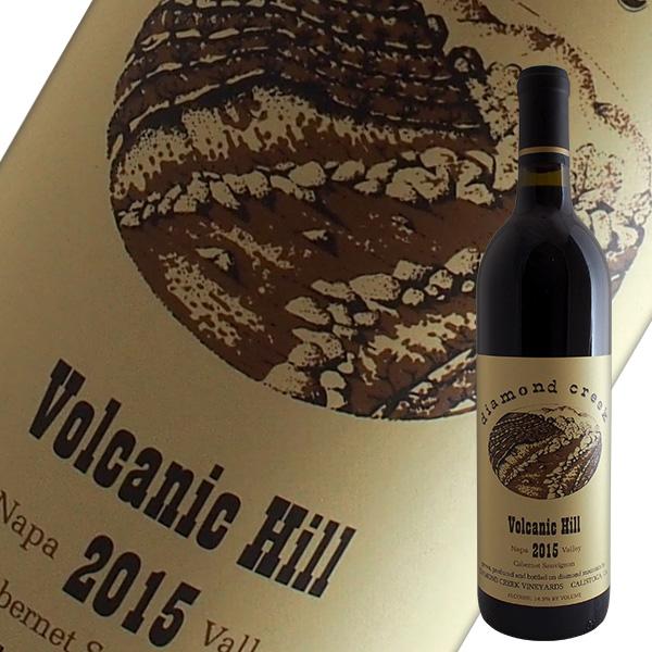 ヴォルカニック ヒル[2015]ダイアモンド クリーク(赤ワイン カリフォルニア)