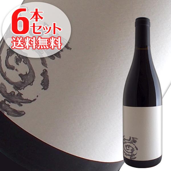 【送料無料】6本セット ブーントリング ピノ ノワール[2014]フィリップス ヒル(赤ワイン カリフォルニア)