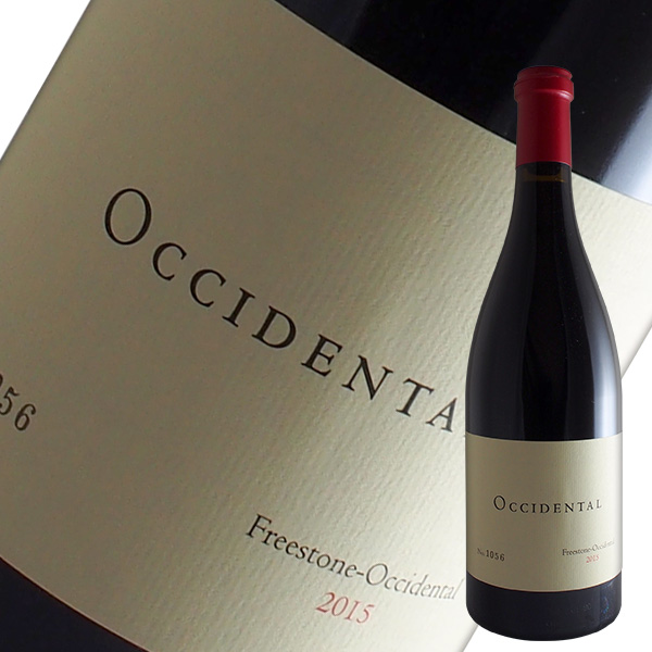 オクシデンタル フリー ストーン ピノ ノワール[2015]オクシデンタル(赤ワイン カリフォルニア)
