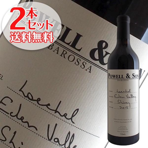 【送料無料】2本セット レイケル エデン ヴァレー シラーズ[2016]パウエル アンド サン(赤ワイン オーストラリア)