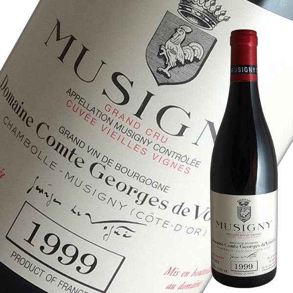 NEW ARRIVAL メーカー直売 ヴォギュエ ミュジニー ヴィエーユ ヴィーニュ特級 1999 ジョルジュ 赤ワイン コント ブルゴーニュ ド