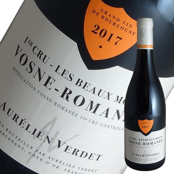 オレリアン 限定タイムセール ヴェルデ ヴォーヌ 豪華な ロマネ1級レ 2017 ブルゴーニュ 赤ワイン ボーモン