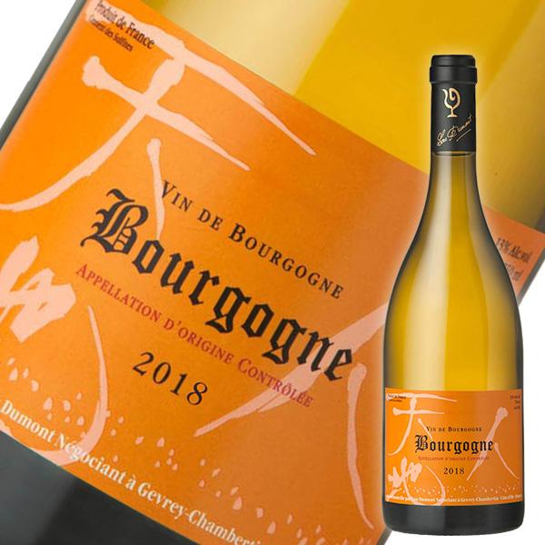 ルー デュモン 日本人醸造家 ブルゴーニュ ブラン 2018 白ワイン 当店限定販売 2020A/W新作送料無料