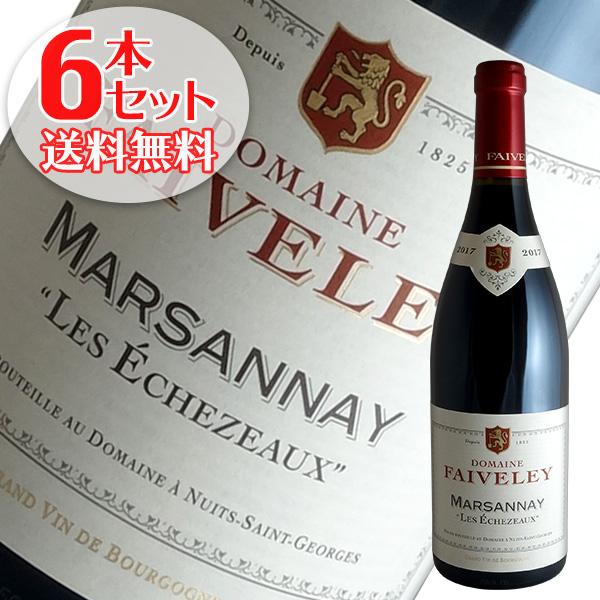【送料無料】6本セット マルサネ レ シェゾー ルージュ[2017]フェヴレ(赤ワイン ブルゴーニュ)