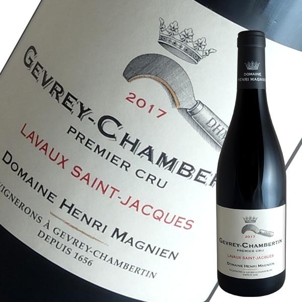アンリ マニャン 祝開店大放出セール開催中 海外並行輸入正規品 ジュヴレ シャンベルタン1級ラヴォー サン ジャック 2017 ブルゴーニュ 赤ワイン